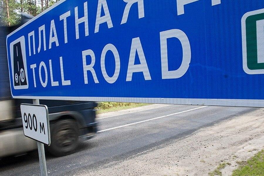 Для белорусов хотят сделать дороги платными - так пытаются решить проблему госпошлины при оплате техосмотра