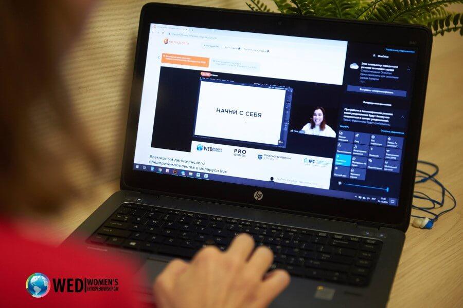 Будущее, которое уже наступило. О чем говорили на онлайн-саммите Всемирного дня женского предпринимательства