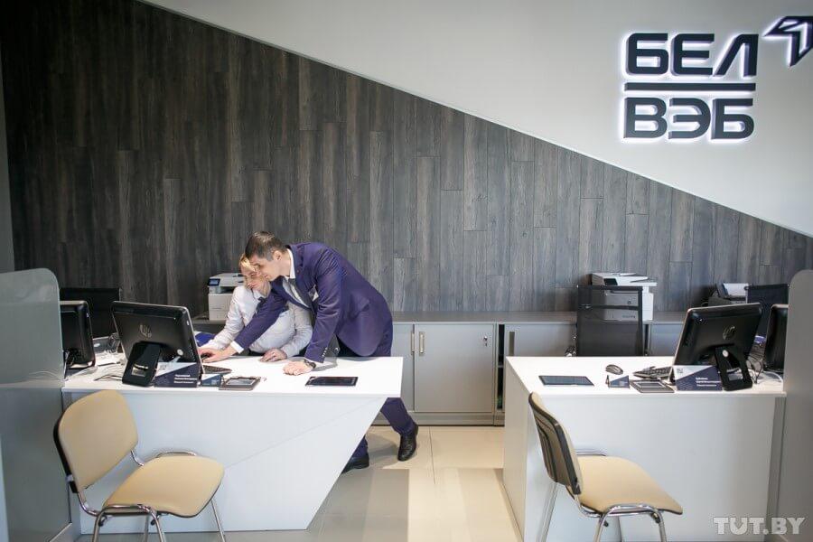 Криптоплатформа банка БелВЭБ впервые в Беларуси выпускает токены для нерезидента