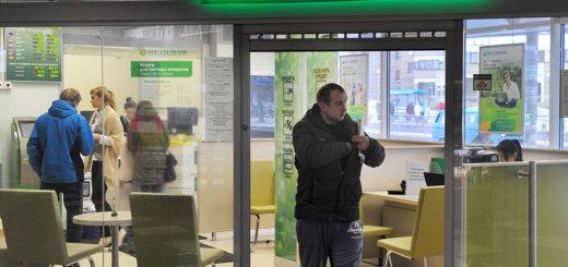 БПС-Сбербанк разрешил снимать наличные без комиссии в «чужих» банкоматах