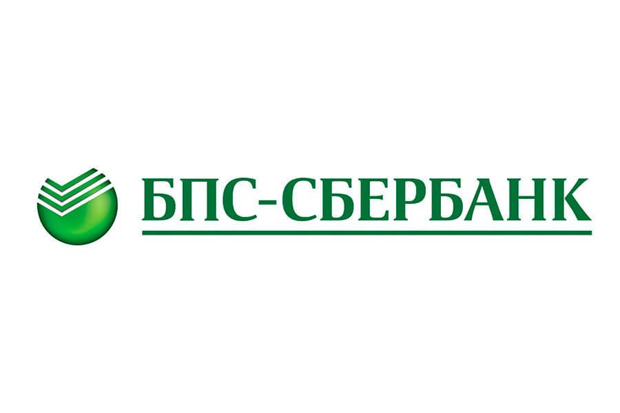 БПС-Сбербанк подарит 20 000 рублей владельцу карты Visa
