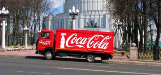 Coca Cola в Беларуси представила отчет о вкладе в национальную экономику за 2019 год
