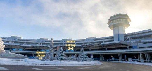 Попасть в национальный аэропорт можно через два входа – там измерят температуру