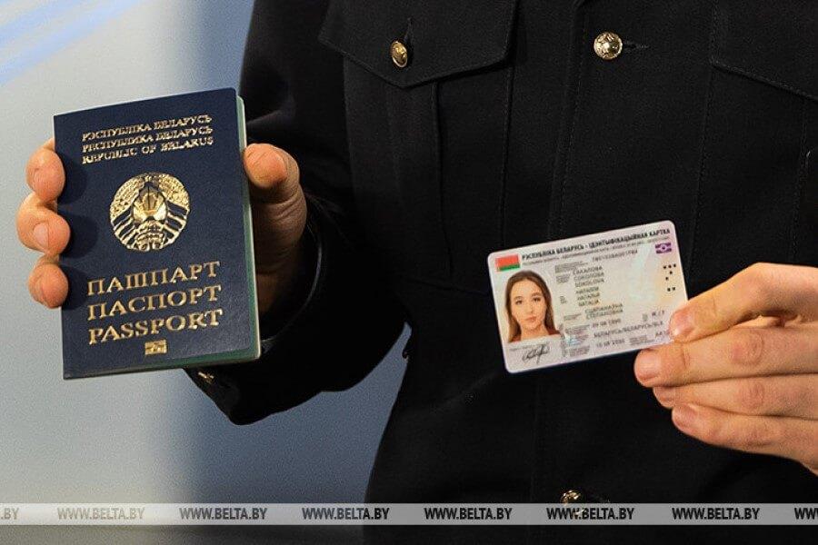 В Беларуси все готово для перехода на биометрические документы: МВД