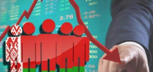 Бизнес оценил влияние действий властей на экономическую ситуацию