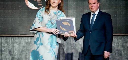 КАМАКО - победитель премии «Лидер года»