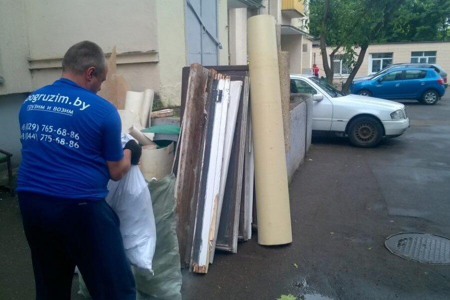 Утилизация и вывоз строительного мусора