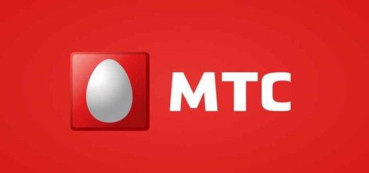 МТС — теперь и в TikTok