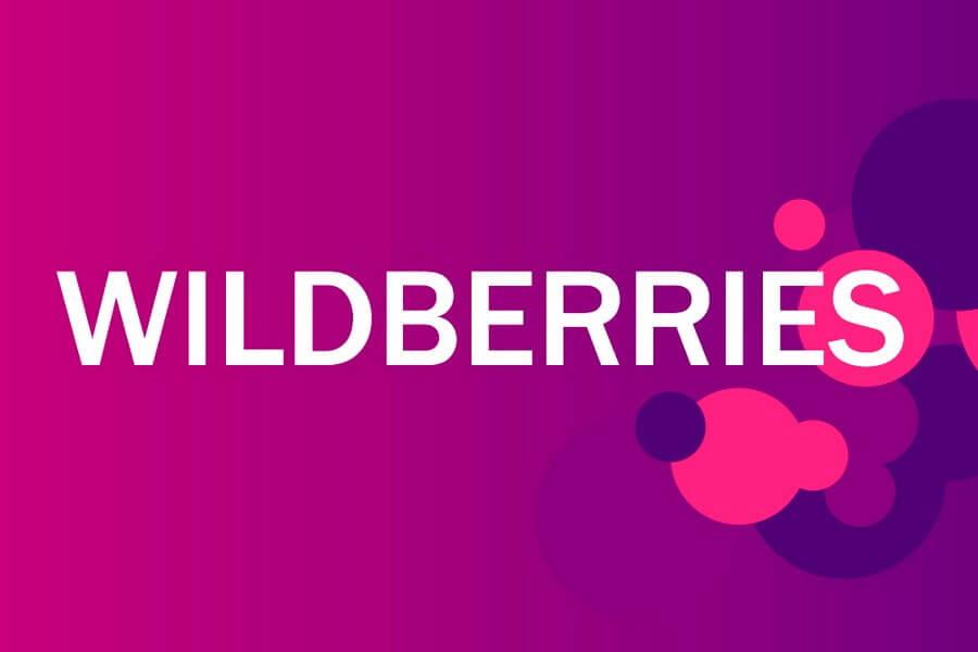 МАРТ предупреждает о покупках в магазинах Wildberries – товары идут из российского интернет-магазина