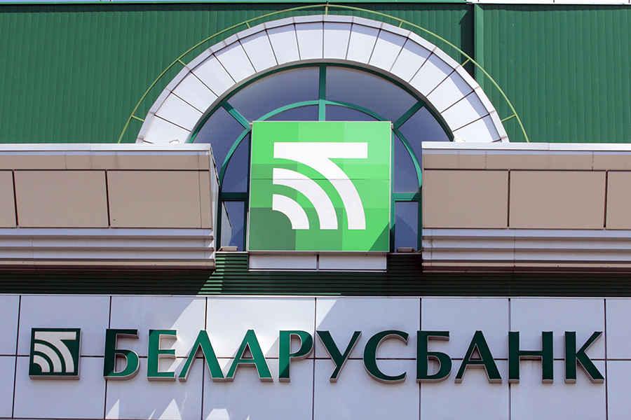 Беларусбанк начал выдачу кредитов на потребительские нужны