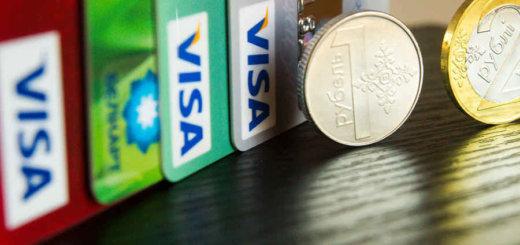 Беларусбанк вводит лимиты по некоторым операциям с карточками из-за мошенников