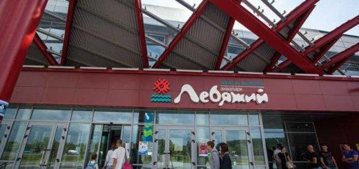 """Аквапарк """"Лебяжий"""" в Минске. Адрес, телефоны, отзывы, время работы."""