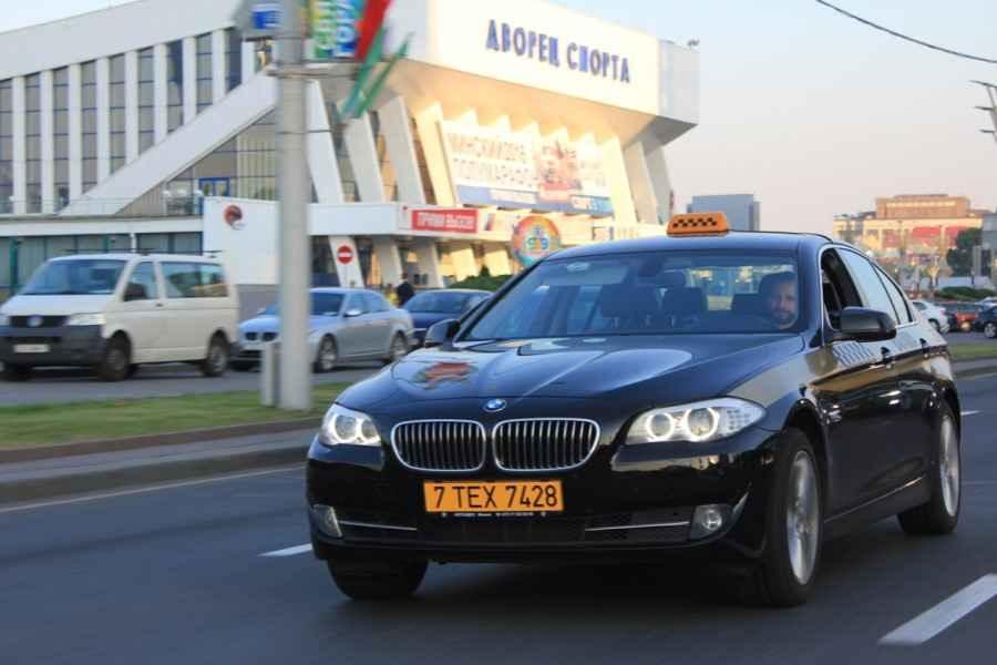 Бавария / Bavaria такси в Минске. Адрес, телефоны, отзывы.