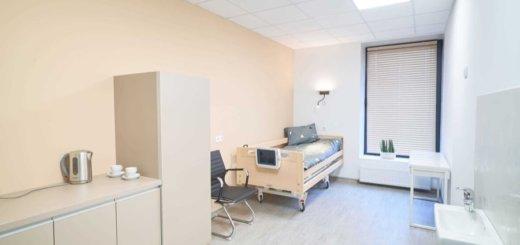 Кордис – медицинский центр в Минске. Адрес, телефоны, отзывы, время работы.