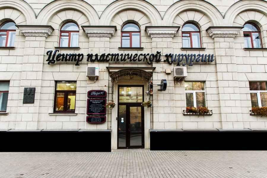Эдаран – центр пластической хирургии в Минске. Адрес, телефоны, отзывы, время работы.