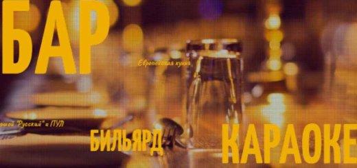 Кофейное Дерево – бар в Минске. Адрес, телефоны, отзывы, время работы.
