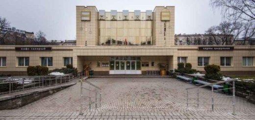 """Банно-Оздоровительный Комплекс """"Лазня"""" в Минске. Адрес, телефоны, отзывы, время работы."""
