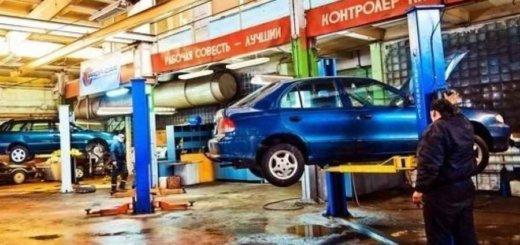 Легавтотранс – Техосмотр в Минске. Адрес, телефоны, отзывы.