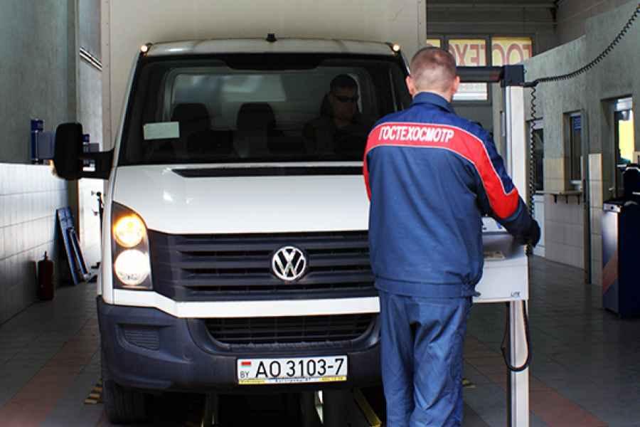 Микроавтобус – Техосмотр в Минске. Адрес, телефоны, отзывы, время работы