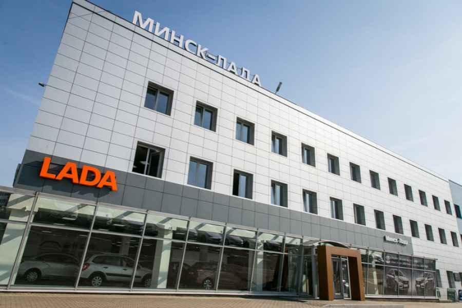 Автоцентр Минск-Лада в Беларуси