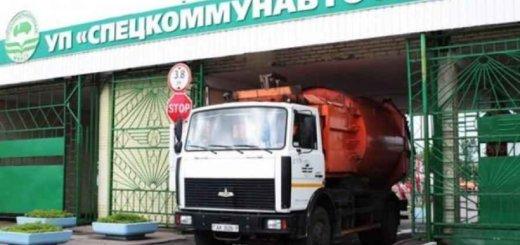 Спецкоммунавтотранс – Техосмотр в Минске. Адрес, телефоны, отзывы, время работы.