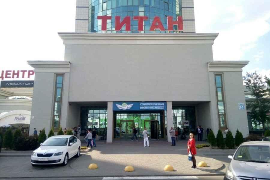 Титан – развлекательный центр в Минске. Адрес, телефоны, отзывы, время работы.
