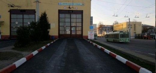 Диагностическая станция №85. Техосмотр в троллейбусном парке №4 в Минске. Адрес, телефоны, отзывы, время работы.
