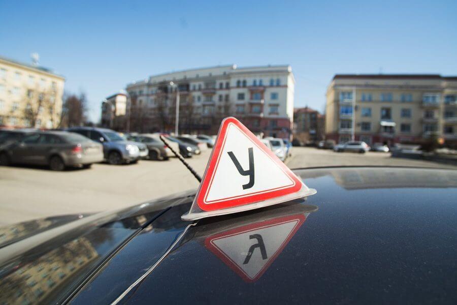 """Автошкола """"Автоклемс"""" в Минске. Адрес, телефоны, отзывы."""